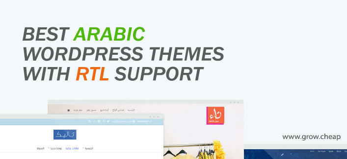 Best Arabic WordPress Themes With RTL Support #Blogging #WordPress #Arabic